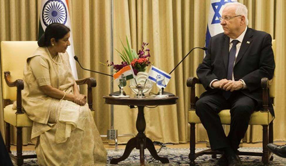 Modi Israel India