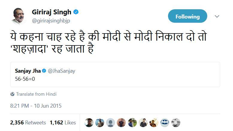 Giriraj Singh Twitter