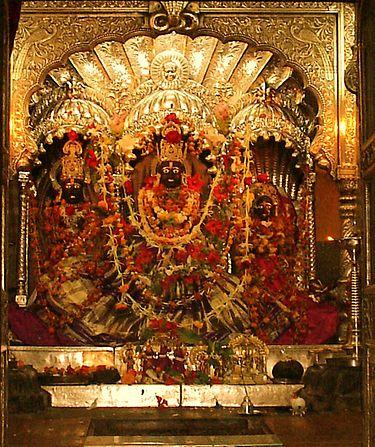 Shri Ram श्रीराम