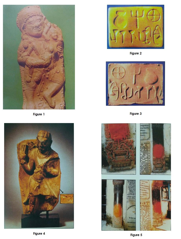 Ramjanmabhumi Leftist Historians