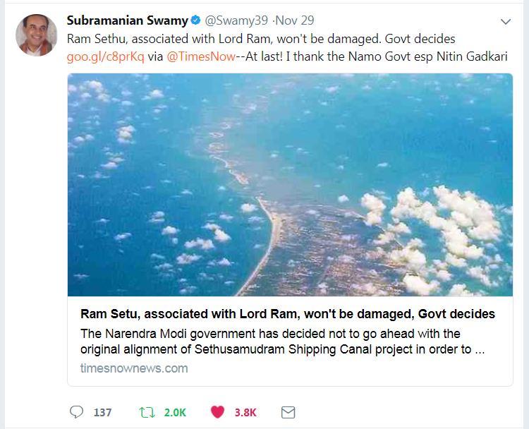 ram setu subramanian swamy