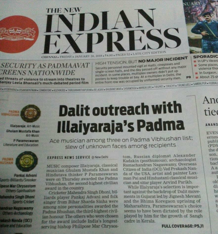 Ilaiyaraaja Padma Dalit