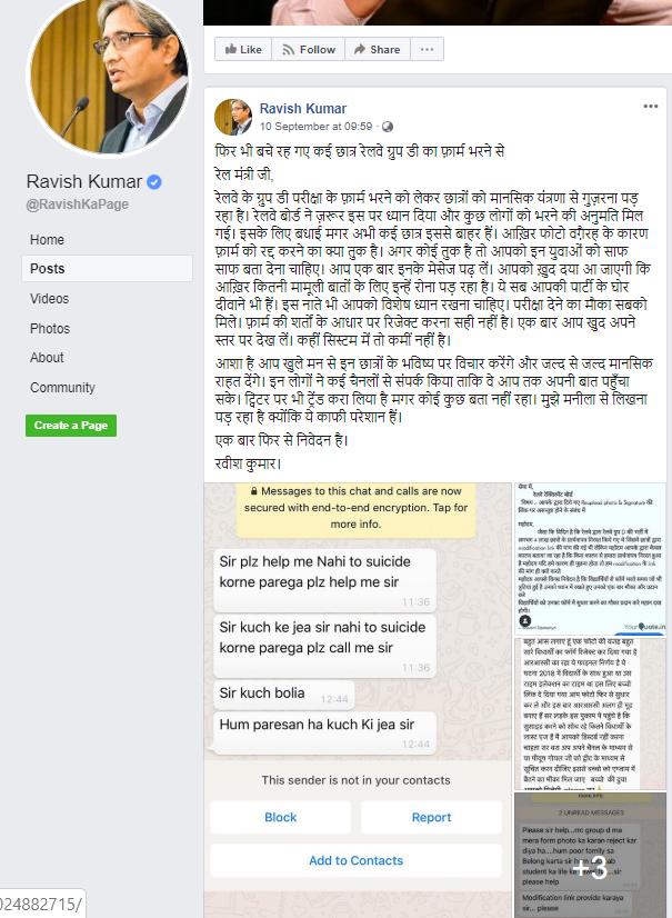 Ravish Kumar, Piyush Goyal, Railways, exam, protests
