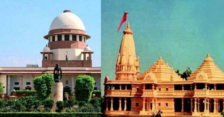 Image result for Ayodhya case reached the Supreme Court again, filed a review petition