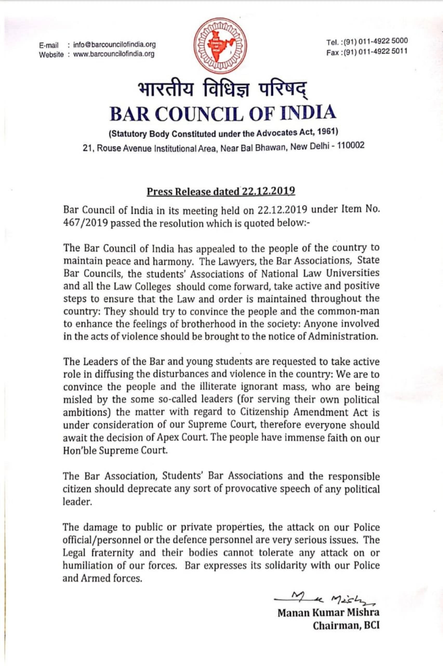 bar council of india, caa