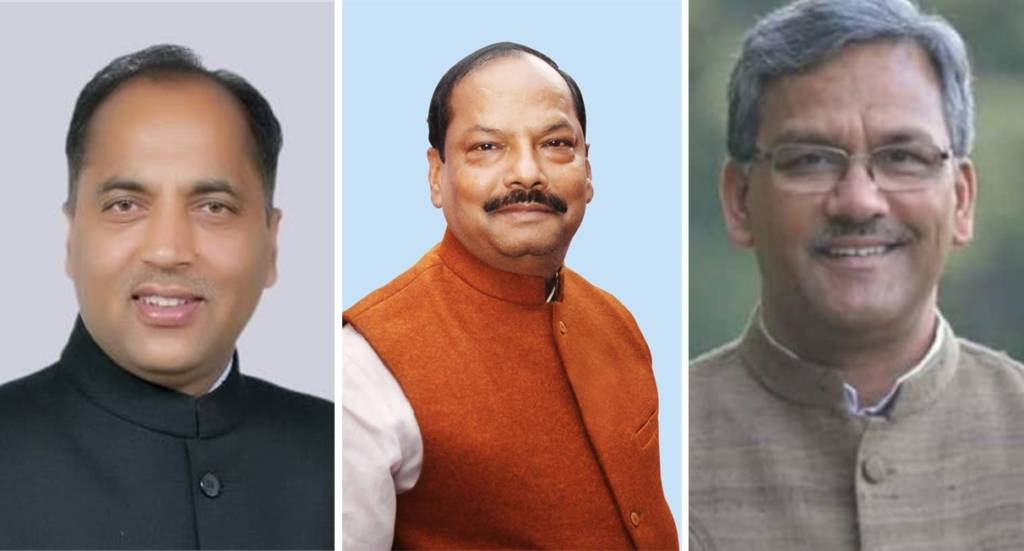 The Raghubar Das syndrome: CMs who aren't visible, don't win