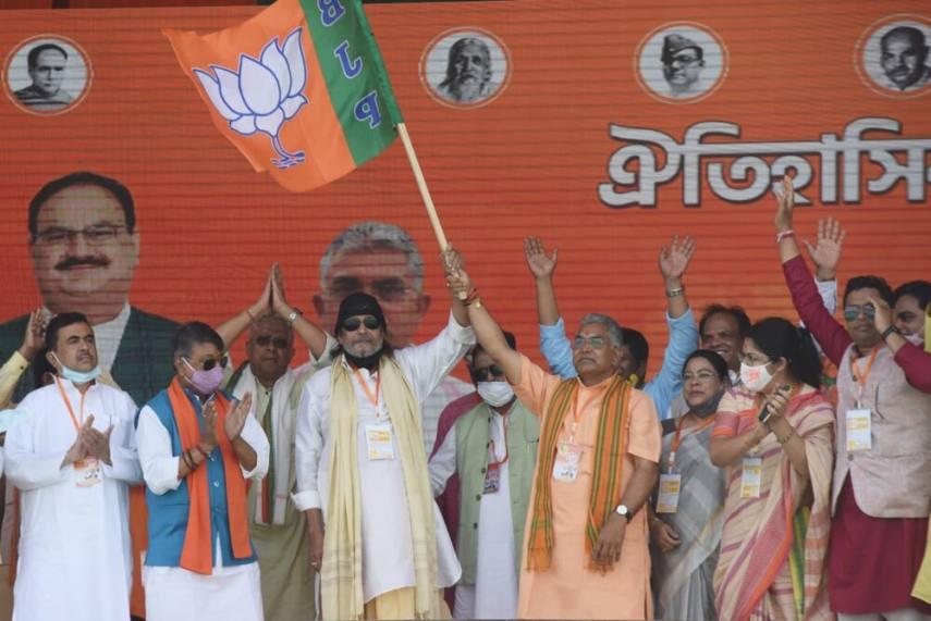 Mithun, BJP