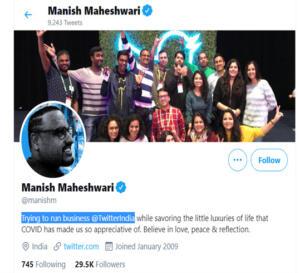 Maheshwari, Twitter,